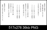 Klicke auf die Grafik für eine größere Ansicht  Name:fdfdfdf.png Hits:145 Größe:35,8 KB ID:21117