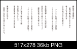 Klicke auf die Grafik für eine größere Ansicht  Name:fdfdfdf.png Hits:146 Größe:35,8 KB ID:21117